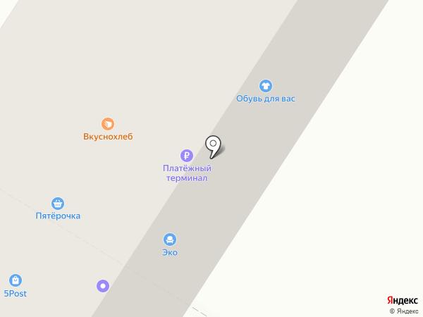Магазин хозяйственных товаров на карте Березников