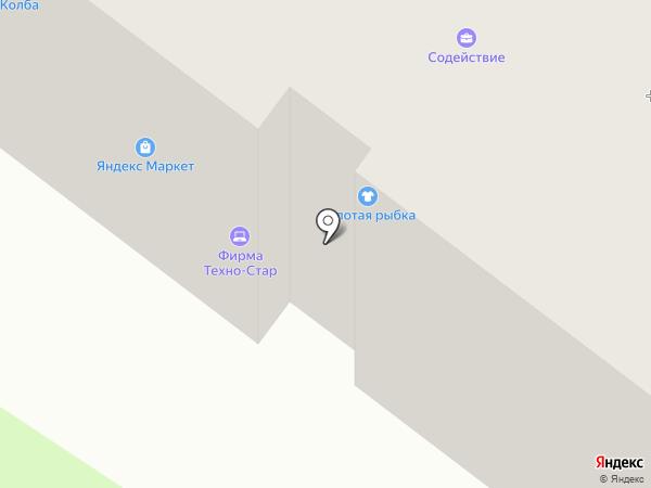 Даниэль на карте Березников
