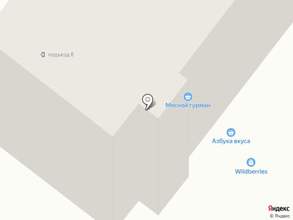 Азбука вкуса на карте Березников
