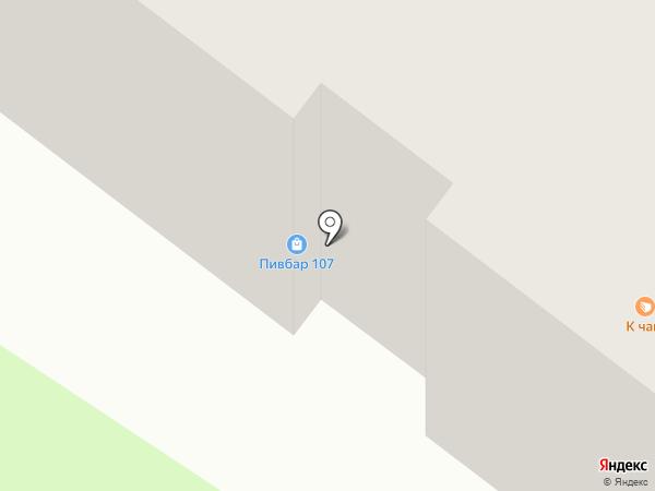 Иголочка на карте Березников