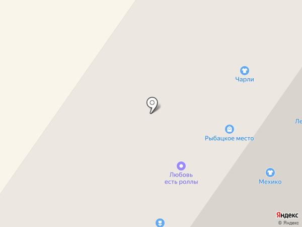 ЛанТана на карте Березников