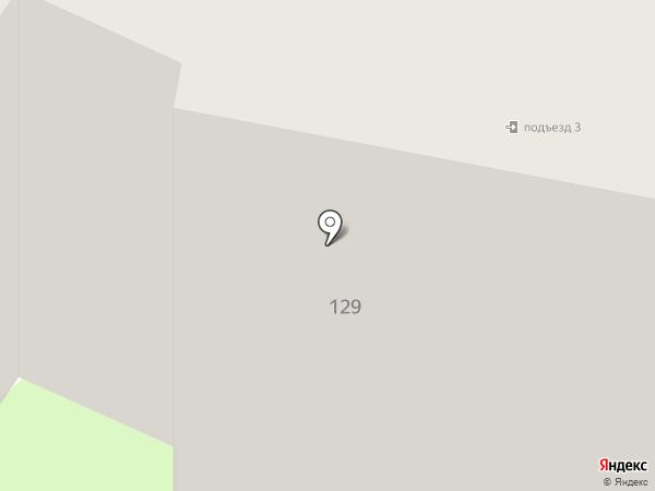 Фиеста на карте Березников