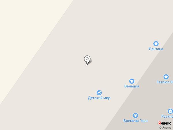 Лотос на карте Березников