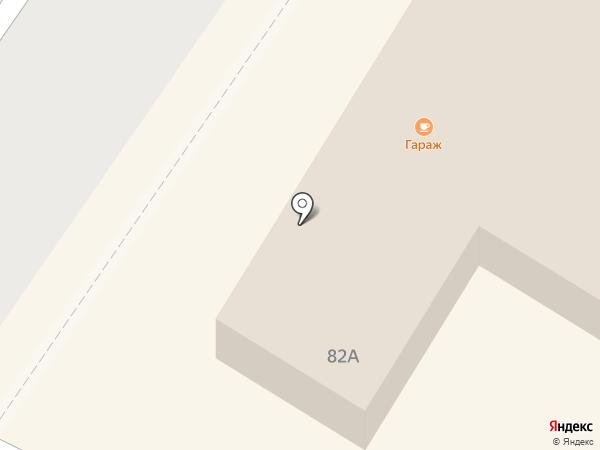 Лаваш на карте Березников