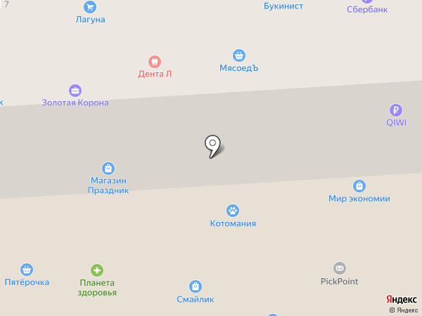 Праздник на карте Березников