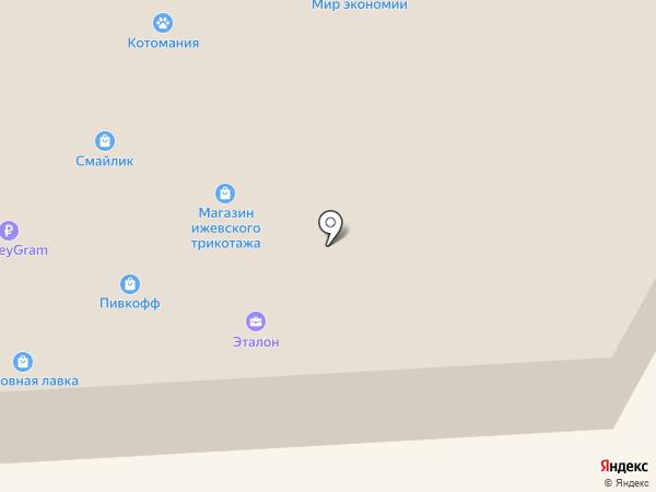 Мастер-тел на карте Березников