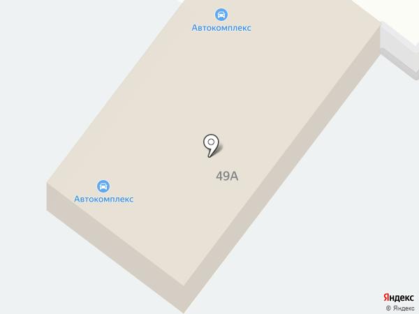 Селена на карте Березников