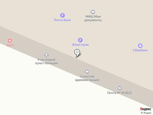Таштимировский сельсовет на карте Михайловки