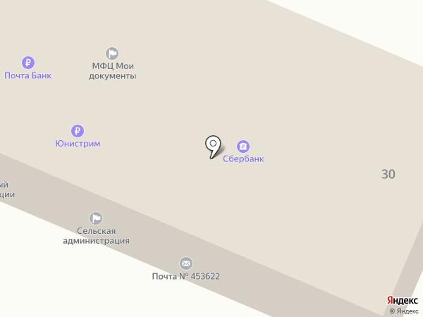 Радуга на карте Михайловки