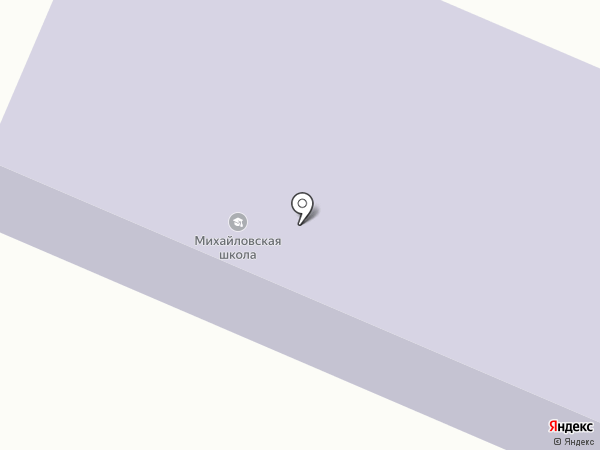 Среднеобразовательная школа на карте Михайловки