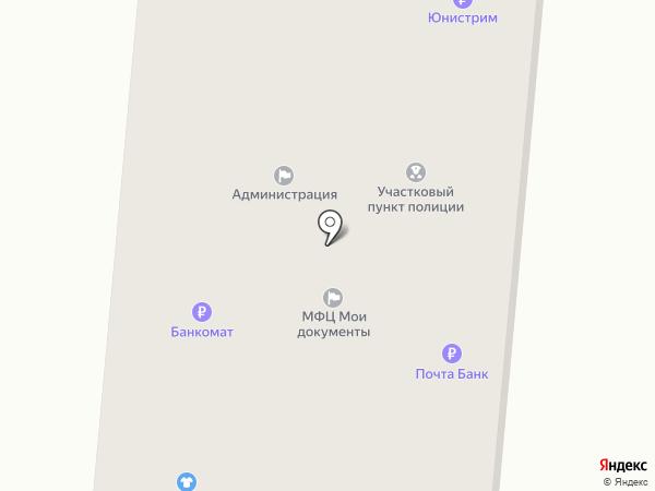 Сбербанк России на карте Янгельского