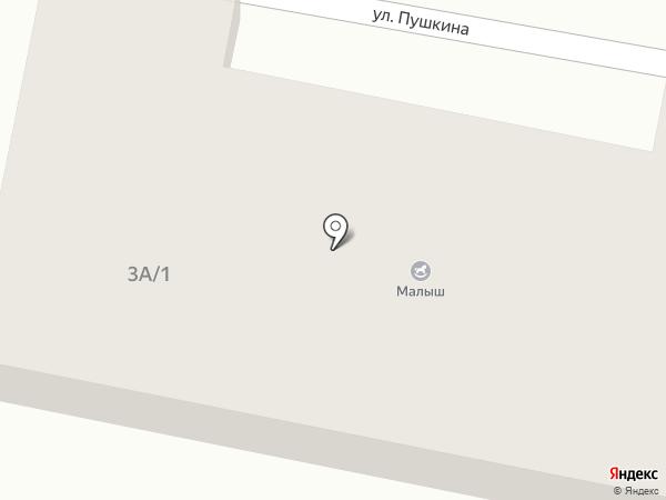 Малыш на карте Красной Башкирии