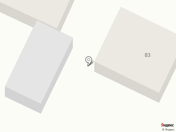 УралНастил на карте Магнитогорска