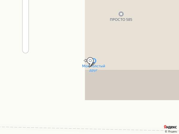 Мой Толстый Друг на карте Магнитогорска