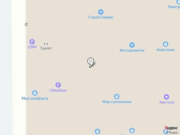 Акваплюс на карте Магнитогорска