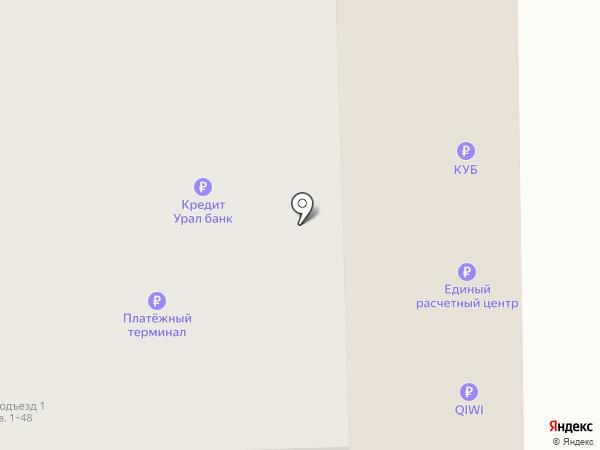 Швейная мастерская на карте Магнитогорска
