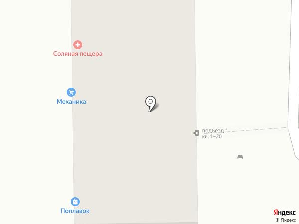 МЕХАНИКА на карте Магнитогорска