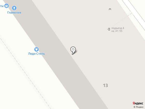 Магазин домашнего текстиля на карте Магнитогорска