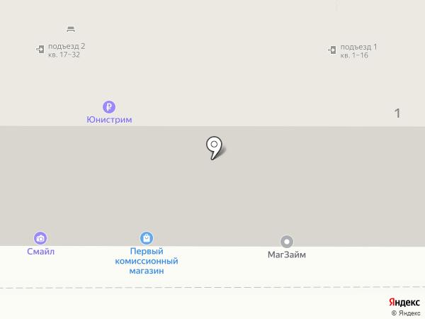 Смайл на карте Магнитогорска