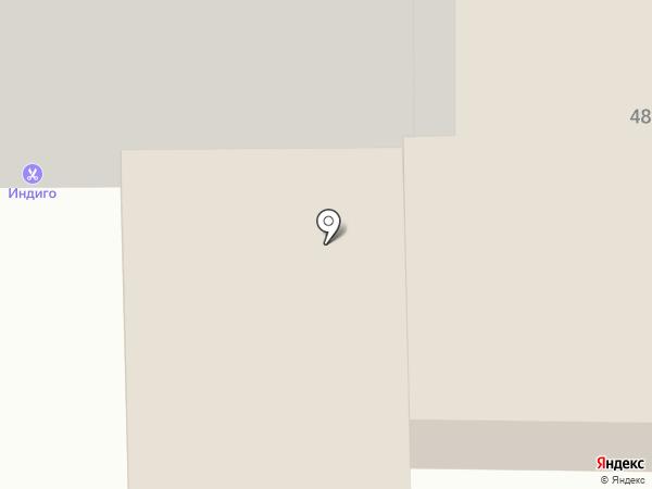 Секонд-хенд для всей семьи на карте Магнитогорска
