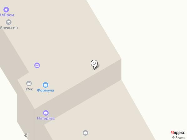 Абрикос на карте Магнитогорска
