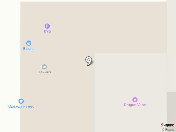 Центр по копировальным и фото услугам на карте Магнитогорска