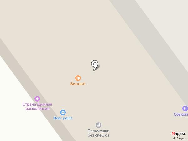 СантехМаг на карте Магнитогорска