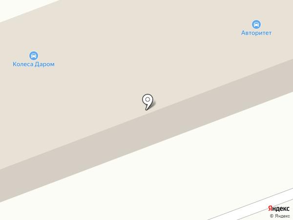 Колеса Даром на карте Магнитогорска