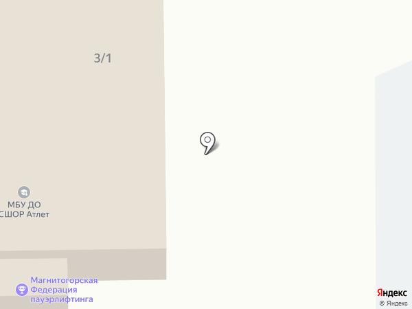 Магнитогорская Федерация тяжелой атлетики на карте Магнитогорска