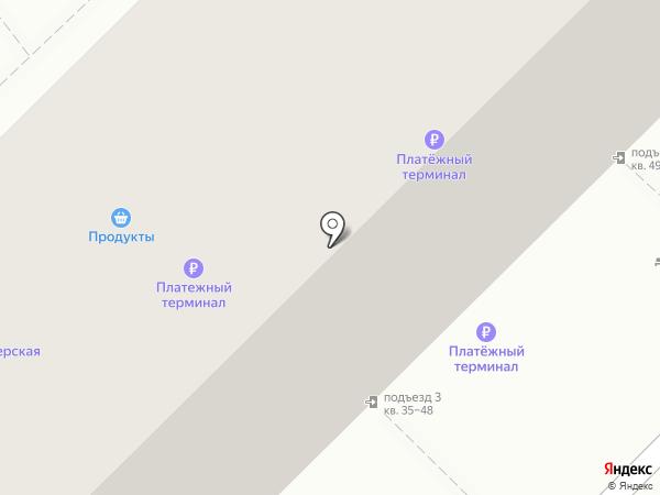 Магазин продуктов на карте Магнитогорска