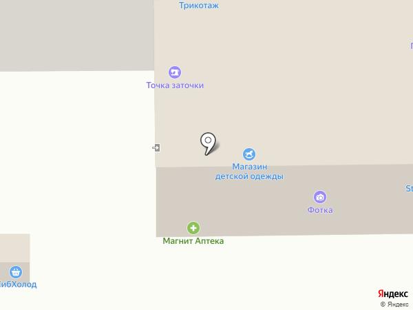 Магазин элементов питания на карте Магнитогорска