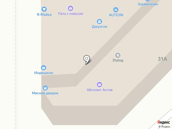 Я-майка на карте Магнитогорска