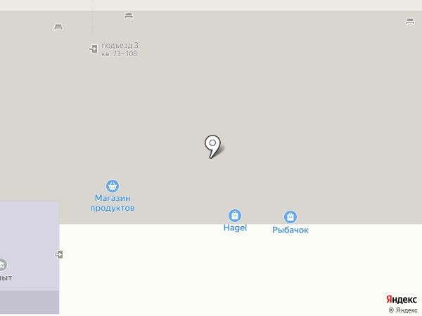 Пивоварня на карте Магнитогорска