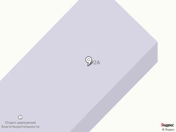 НАМП на карте Магнитогорска