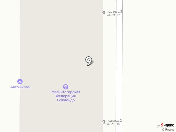 Магнитогорская федерация русского рукопашного боя на карте Магнитогорска