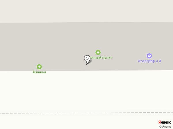 Сеть продуктовых магазинов на карте Магнитогорска