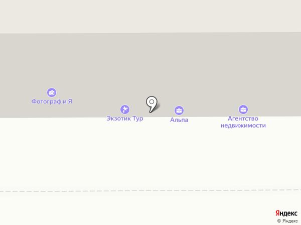 Фотограф и Я на карте Магнитогорска