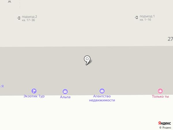 Общественная приемная депутата Городского Собрания Вершинина А.И. на карте Магнитогорска