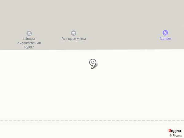 Студия ногтевого сервиса Елены Мирошкиной на карте Магнитогорска