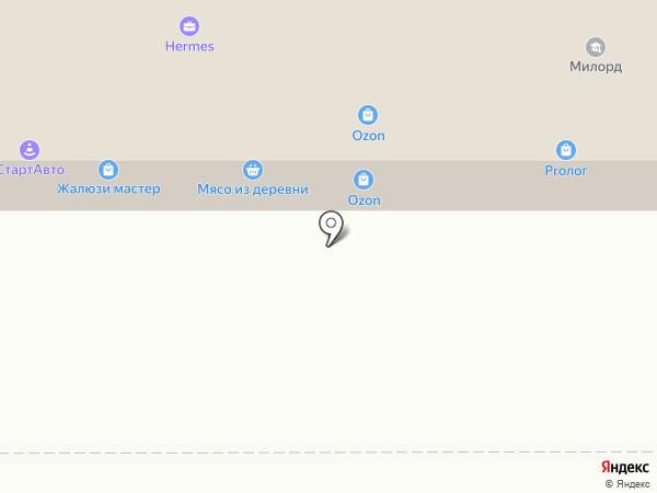 Модная точка на карте Магнитогорска