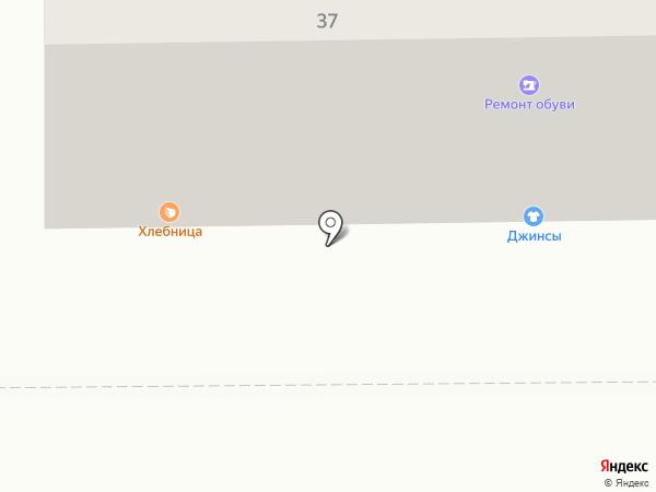 Салон массажа на карте Магнитогорска
