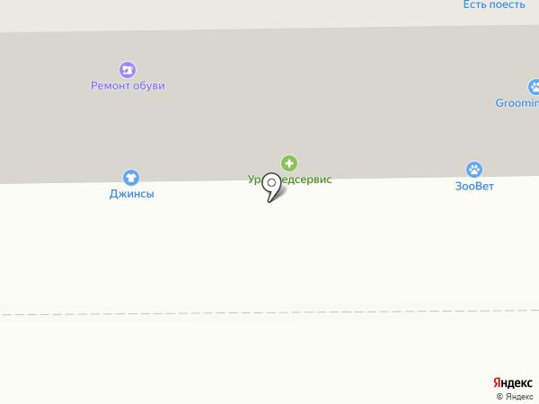 Цитрин на карте Магнитогорска