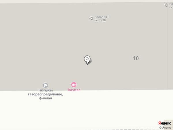 СЧАСТЛИВАЯ МОНЕТА на карте Магнитогорска
