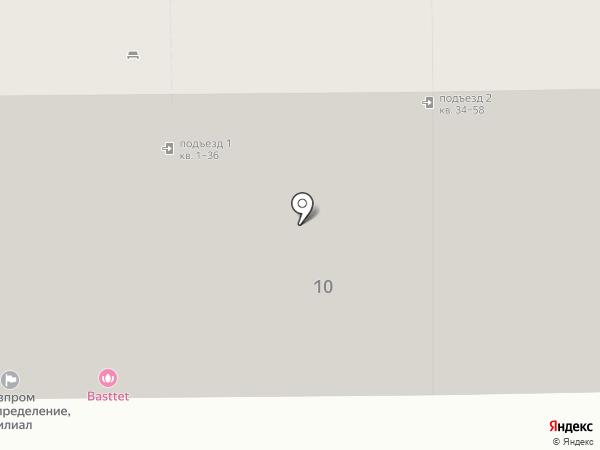 Банкомат, Совкомбанк, ПАО на карте Магнитогорска