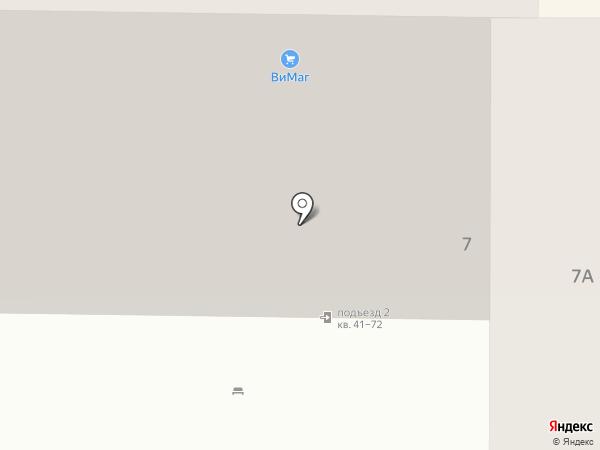 Рио-Люкс на карте Магнитогорска