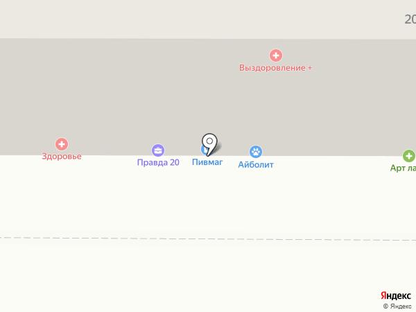 Выздоровление на карте Магнитогорска
