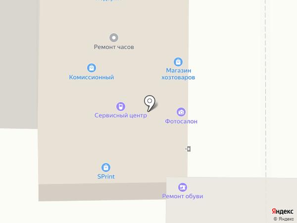 Магазин хозтоваров на карте Магнитогорска