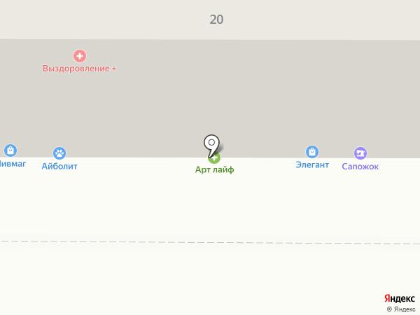 ПИВМАГ на карте Магнитогорска