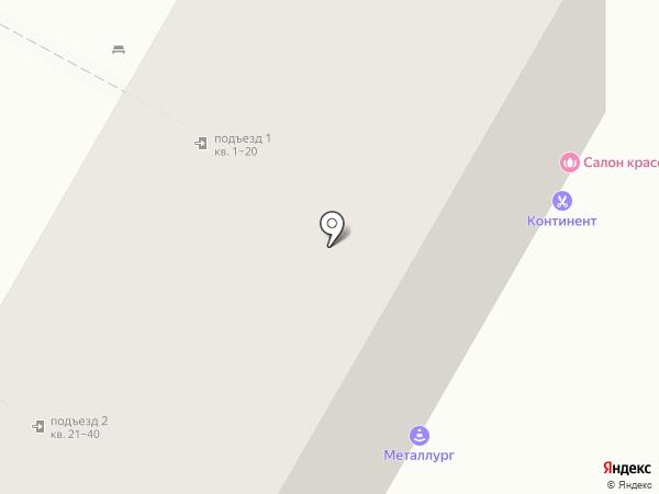 АКС на карте Магнитогорска