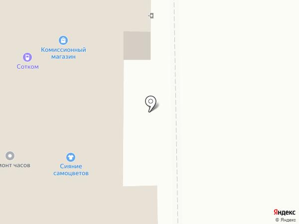 Магия Уюта на карте Магнитогорска